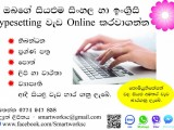 Online Typesetting and Graphic Designing