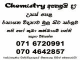 Chemistry sinhala medium