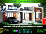 T&S Construction