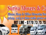 Movers In Kohuvala (0770737575) Suriya Movers