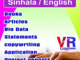 Type Settings (Sinhala/English)