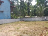 Land for Sale in Kaduwela