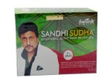 Sandhi Sudha Plus Ayurvedic Joint Pain Relief Oil 3 Pack (200 ml x 3)