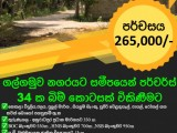 Land for sale Galgamuwa