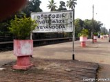 40 perch land for sale in Veyangoda 1KM TO VEYANGODA RAILWAY & 3KM TO KANDY ROAD