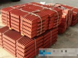 CRUSHER JAW PLATE 1Pcs 635x400mm