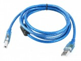 Printer extension cable code 1.5m-10m
