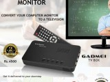 TV BOX GADMEI PC TV TV2860E