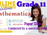 English Medium Mathematics Paper Class for GCE  O/L 20/21/22
