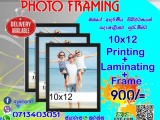10x12 photo printing and framing