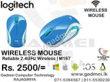 MOUSE ZORNWEE W-550 WIRELESS