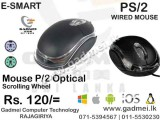 Mouse USB Optical JEdel